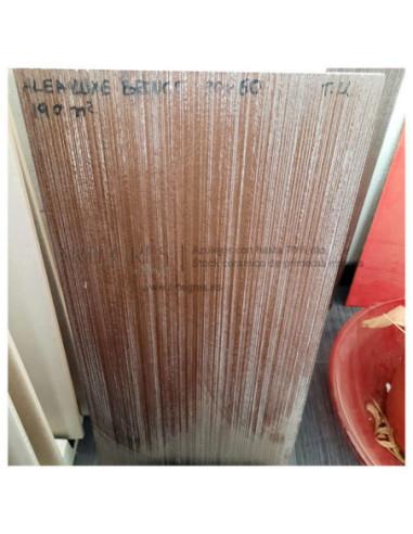 Future Negro Lappato 60X60 Porcelanico UNI